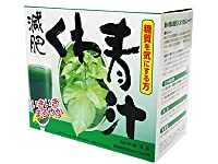 ミナト製薬 減肥くわ青汁 2g*60袋 (#645110) ×10個セット