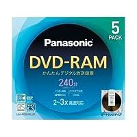 松下電器産業 DVD-RAMディスク 9.4GB(両面240分)5枚パック LM-AD240LJ5