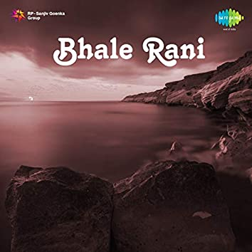 "Nagunagutha O (From ""Bhale Rani"") - Single"