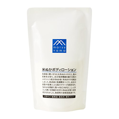 Mマーク(M-mark) 米ぬかボディローション 詰替用 つめかえ用 280mL