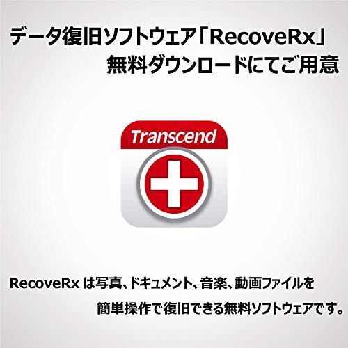 TranscendSDカード32GBUHS-IClass10(最大転送速度95MB/s)5年保証TS32GSDC300S-E【Amazon.co.jp限定】