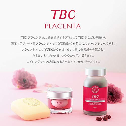 TBCPLACENTAプラセンタプラコンジェルクリーム35g(プラセンタエキス配合保湿ジェルクリーム)