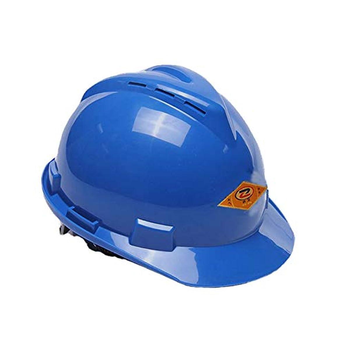 法律により含意翻訳するSSXY ヘッドプロテクションハットヘッドセーフティプロテクターバンププロテクターキャップ石炭/自転車/エクストリームスポーツ/モトクロス - ブルー