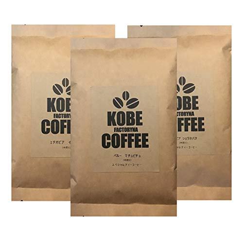 飲みやすさで選ぶ コーヒー豆 3か国 飲み比べセット 合計 300g シティーロースト (豆のまま)