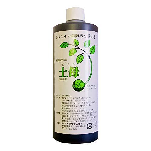 植物 活性剤 【土 母】(どうも) 500ml