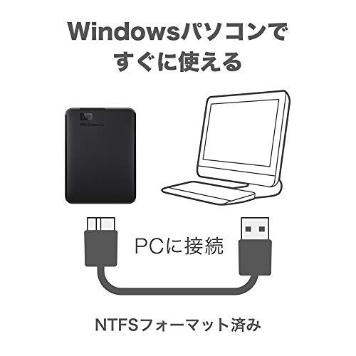 WDポータブルHDD2TBUSB3.0ブラックWDElementsPortable外付けハードディスク/2年保証WDBU6Y0020BBK-WESN