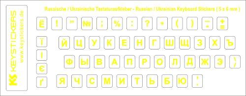 Keystickers Russisch-Ukrainische universelle Aufkleber (5x6mm) für alle dunkele PC-, Laptop-, oder MAC-Tastaturen, transparent mit Schutzlack - GELB