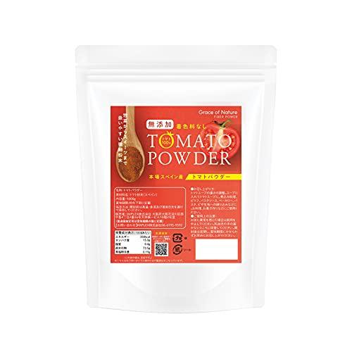 完熟トマトパウダー 粉末 無添加 スペイン産 リコピン 100%トマト粉末 乾燥 微細粉末 野菜パウダー 料理 トマトジュース 製パン お菓子作りに 1000g(1kg)