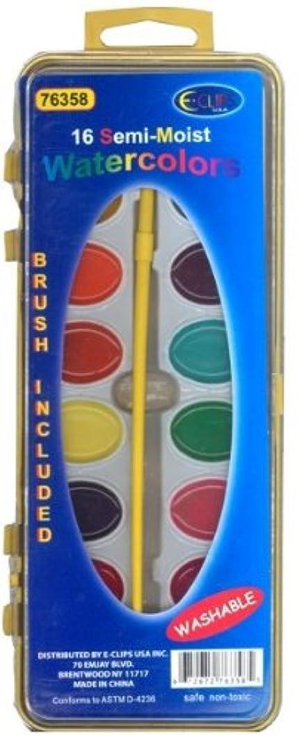 サイドボード教会やりがいのあるDDI?–?水彩ペイントセット?–?16色+ブラシ(1パックof 48?items)
