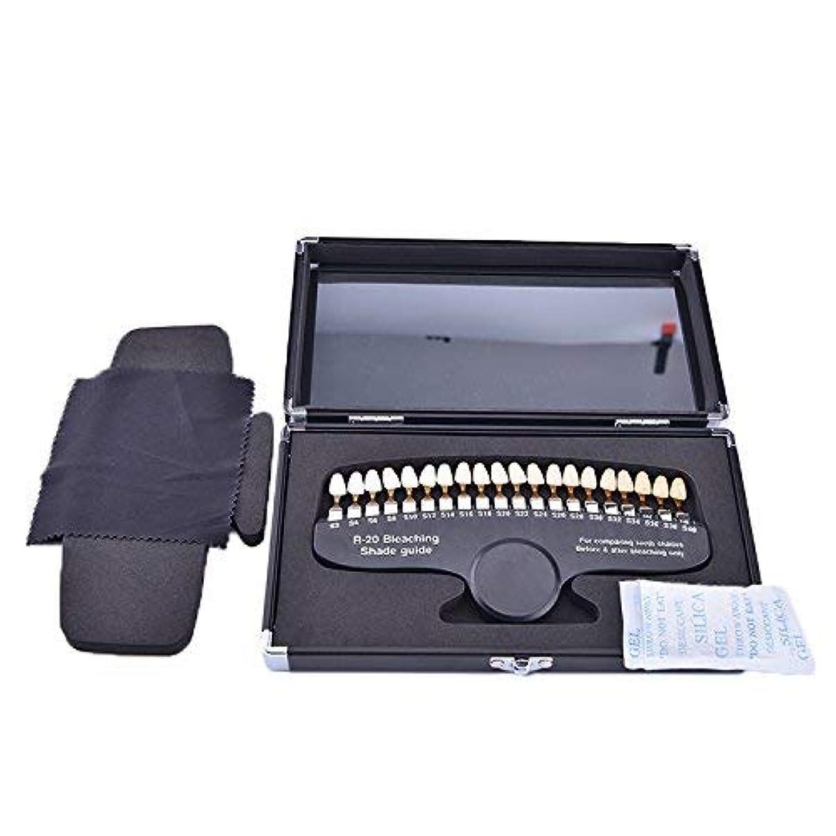 超越する亜熱帯光デンタル ホワイトニング シェード ガイドー 20色デンタル専用抜ける歯列模型ボード 鏡付き