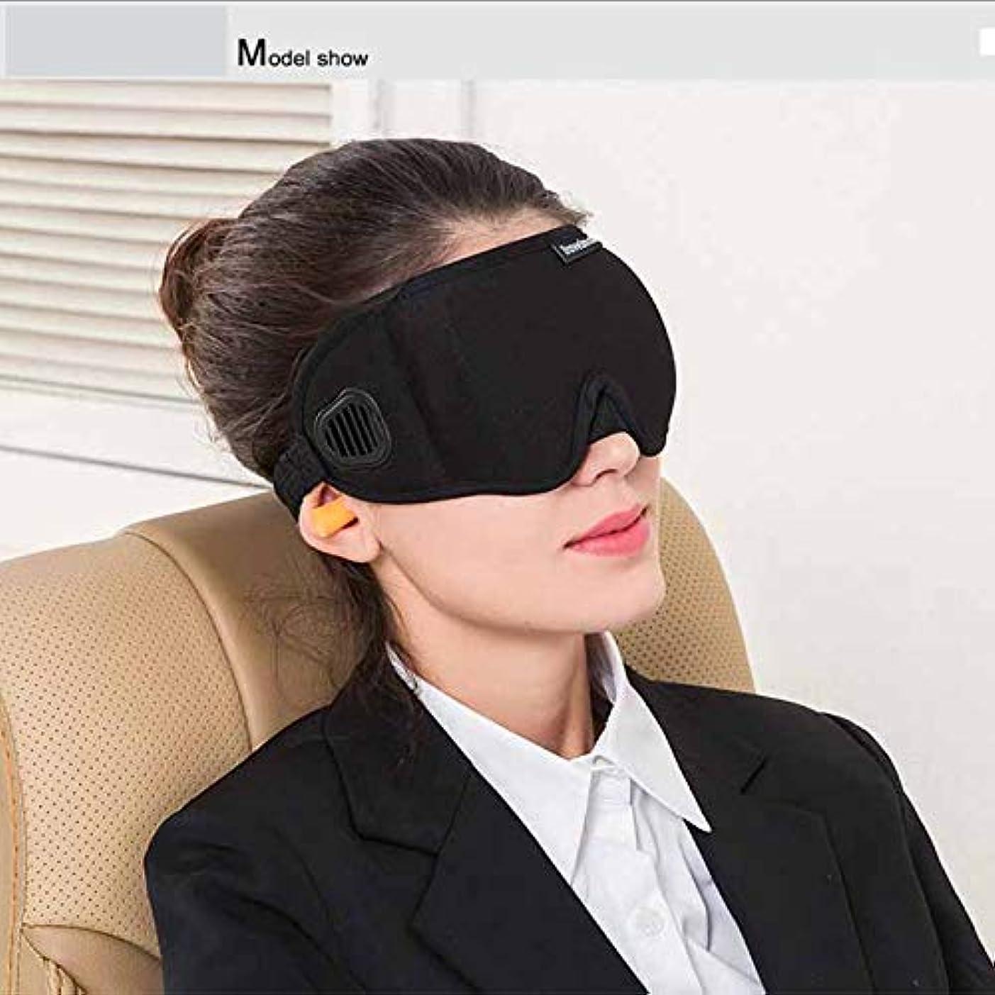 悪用溶融準備した注意ソフト通気性アイケア睡眠休眠補助アイマスクアイシェードカバーコンフォート目隠しシールドパッチアイシェード卸売
