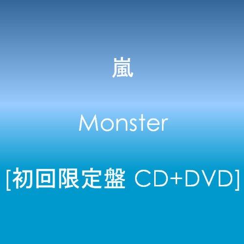[画像:Monster(初回限定盤)(DVD付)]