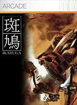 Ikaruga [Online Game Code]