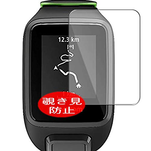 Synvy Privacy Screen Protector, Compatible with Tomtom Runner 3 Cardio Anti Spy Film Protectors [Not Tempered Glass]