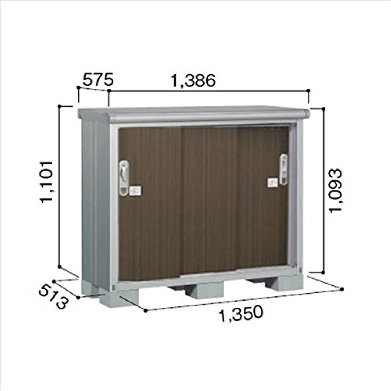 キリスト教馬力仕方ヨドコウ ESE/エスモ ESE-1305Y DW 小型物置 『屋外用収納庫 DIY向け ESD-1305Yのモデルチェンジ』 ダークウッド