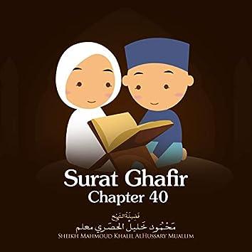 Surat Ghafir, Chapter 40