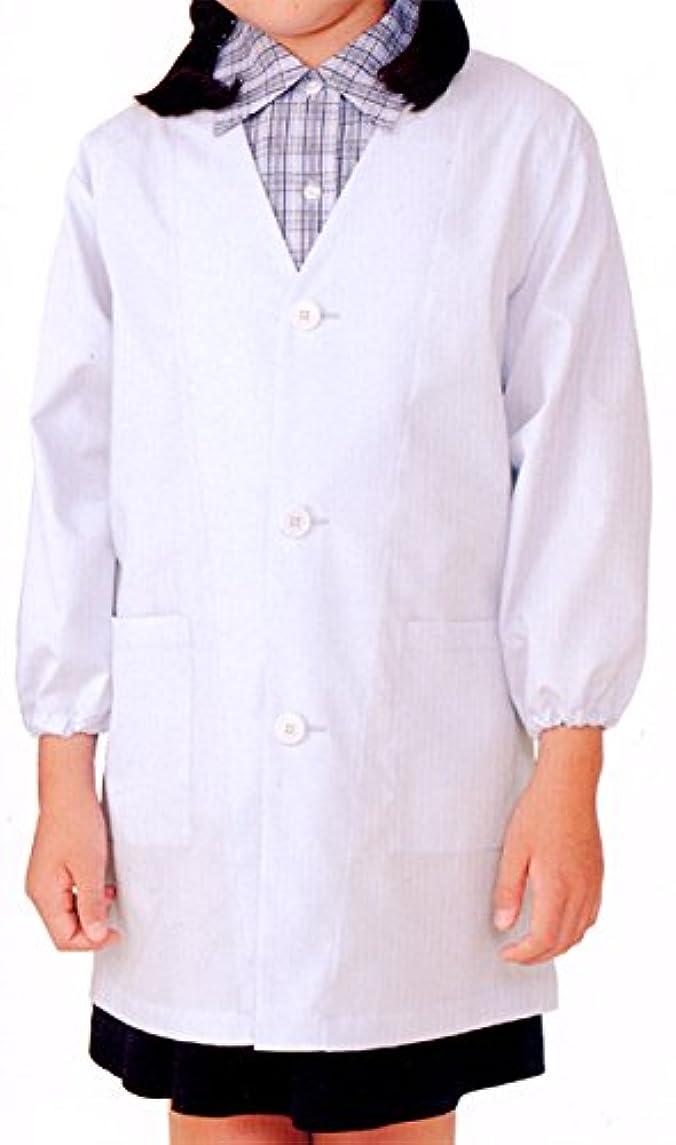 本気トレース失効カゼン 397-7 給食衣(シングル型) (厨房 調理 サービスユニフォーム)