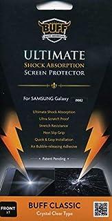 حامي شاشة ضد الكسر لل galaxy grand i9082