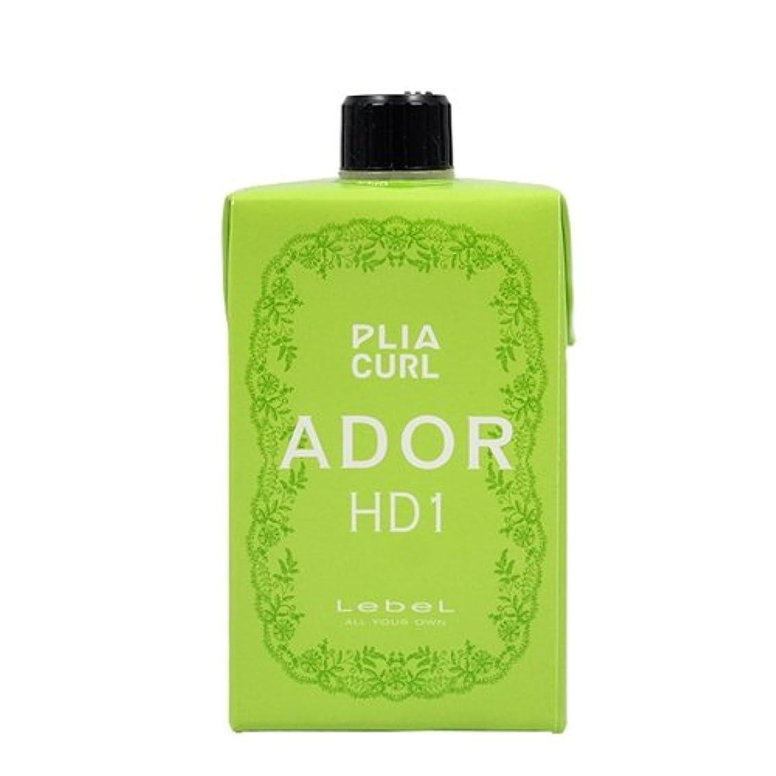 贅沢浴室ギャングルベル プライア カール アドール HD1 400ml (ヘアカーリングローション1剤 化粧品)