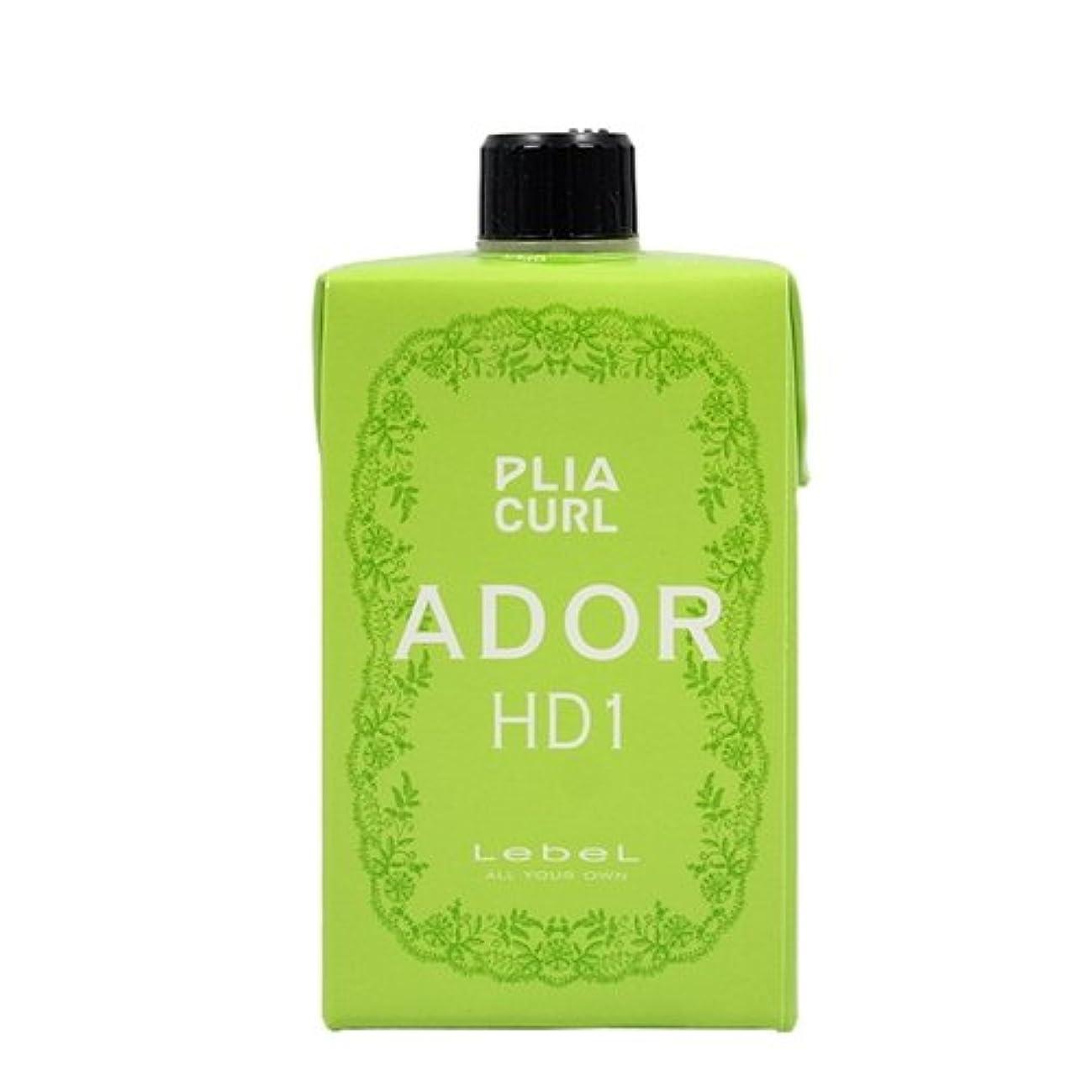 サイクル亜熱帯ボスルベル プライア カール アドール HD1 400ml (ヘアカーリングローション1剤 化粧品)