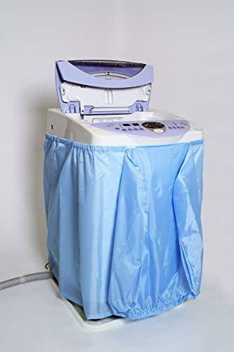 ミツギロン洗濯機カバーワイドパステルブルーSK-33