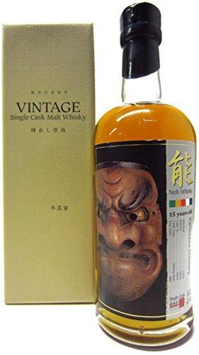 Karuizawa (silent) - Noh Single Cask #270-1994 15 year old Whisky