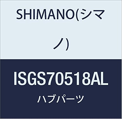 SHIMANO Alfine Di2 SG-S7051-8 Getriebenabe 8 Gang Disc Center-Lock schwarz Ausführung 36H 2020 Naben für Fahrrad