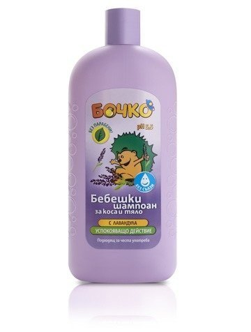 Bochko Baby Shampoo and Body Wash with Lavender - Paraben Free 400ml by Bochko