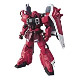 Bandai Hobby MG 1/100 Gunner Zaku Warrior (Lunamaria Hawke Custom) Gundam Seed Destiny (Renewed)