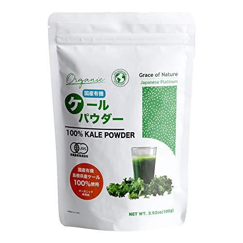 有機ケールパウダー100%島根県産 青汁 粉末 オーガニック サプリ 有機JAS認証 (100g)