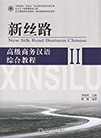 New Silk Road: Advanced Business Chinese tutorial vol.2