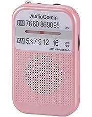 OHM AudioComm AM/FMポケットラジオ ピンク RAD-P132N-P 幅55×高90×奥行17mm