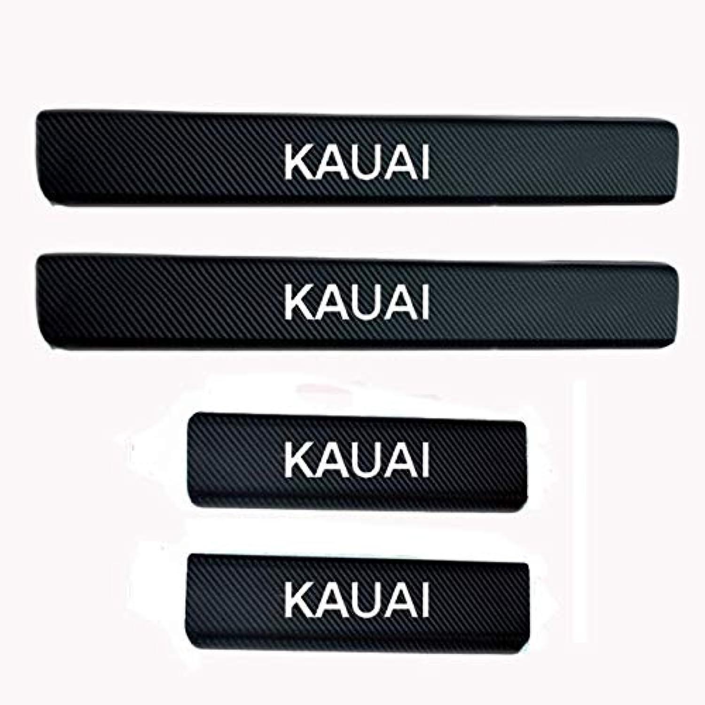 4Pcs Welcome Pedal Car Door Sill Scuff Plate for Hyundai Kauai Door Threshold Plate 4D Carbon Fiber Vinyl Sticker Auto Part  (color Name  Silver)