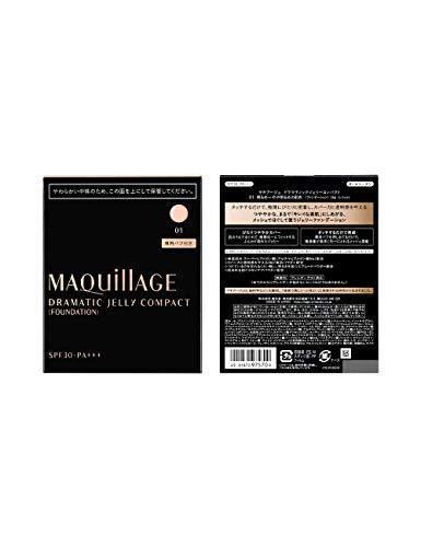 MAQUILLAGE(マキアージュ)ドラマティックジェリーコンパクト(レフィル)ファンデーション1明るめ~やや明るめ14g