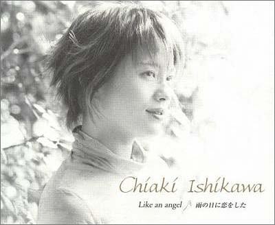 Like an angel/雨の日に恋をした(CCCD)の拡大画像