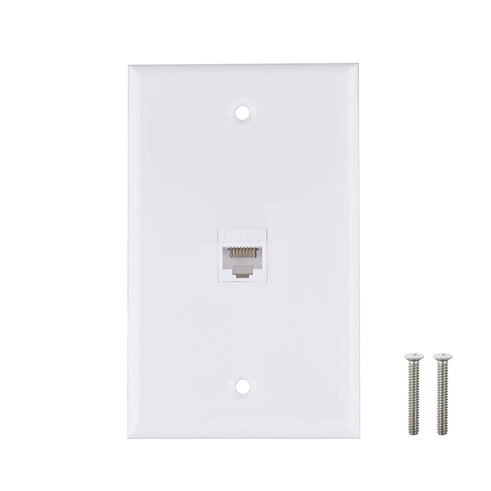 Ethernet Wall Plate, 1 Port Cat6 Keystone Female to Female Wall Plate - White