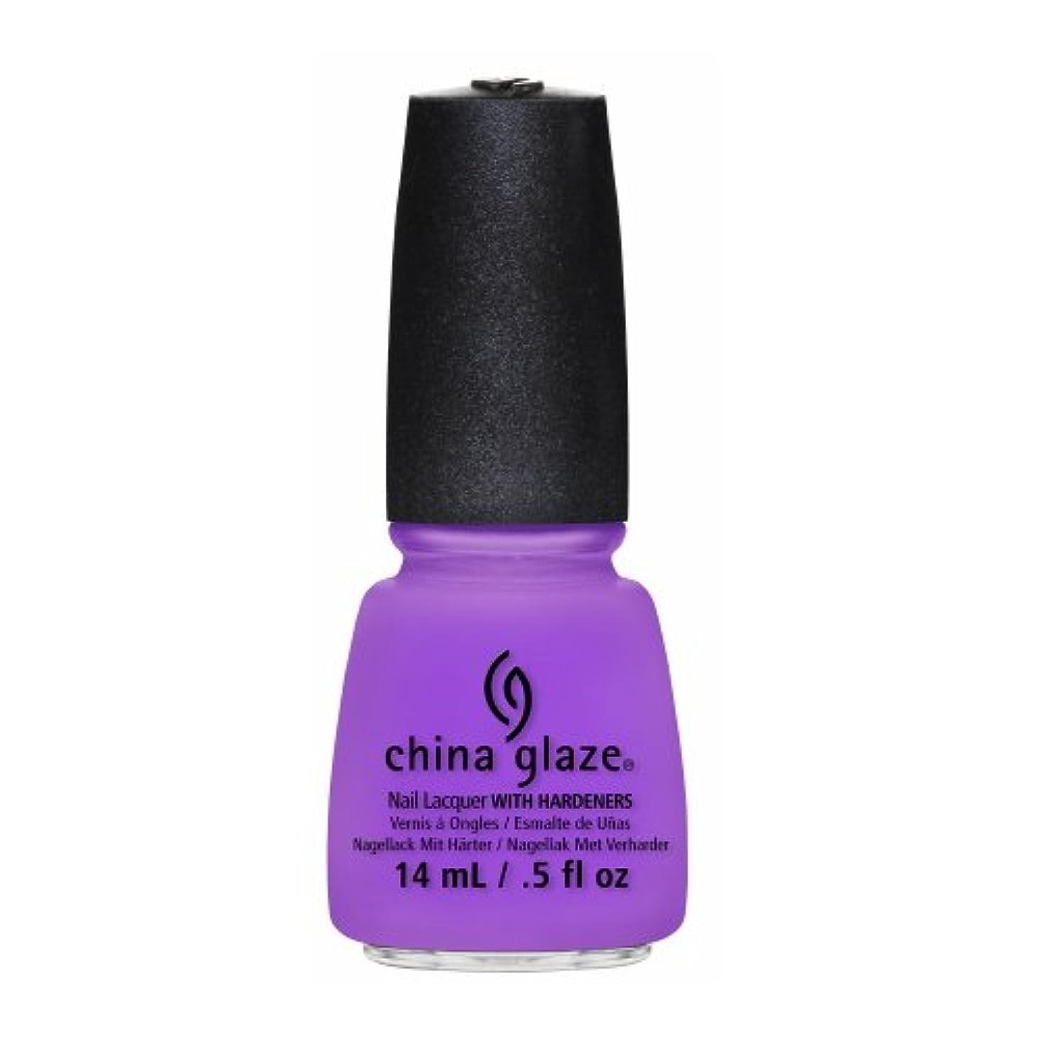 ドリンク不和ハードリングCHINA GLAZE Nail Lacquer - Sunsational - That's Shore Bright (並行輸入品)