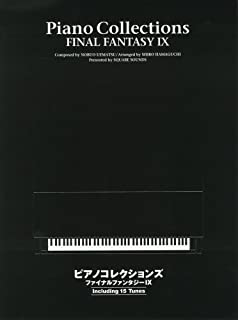 Final Fantasy IX Piano Collection Sheet Music by Square Enix (2001-11-07)