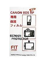 「WASHODO」 CANON EOS RP 液晶保護フィルム 保護シール 樹脂製
