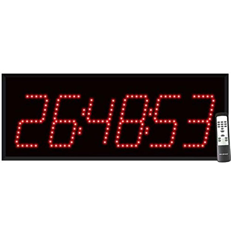 最後に背景簿記係6-Digit Countdown Timer by Microframe Corporation