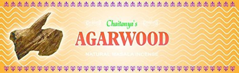 Agarwood Premium Incense - (100 Gram Pack)