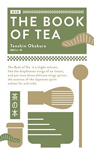 英文版 茶の本 The Book of Tea【大活字・難解単語の語注付】の詳細を見る