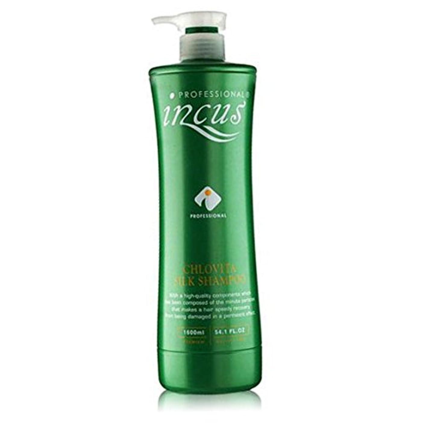 予想外びっくり元に戻す[Somang/希望] Incus Chlovita Silk Shampoo 1500ml/希望のキュスクロヴィータシルクシャンプー (海外直送品)