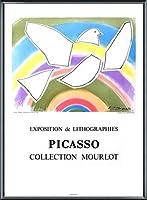 ポスター パブロ ピカソ 虹と鳩 額装品 アルミ製ベーシックフレーム(ブラック)