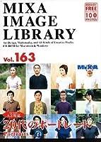 MIXA Image Library Vol.163 20代のポートレート