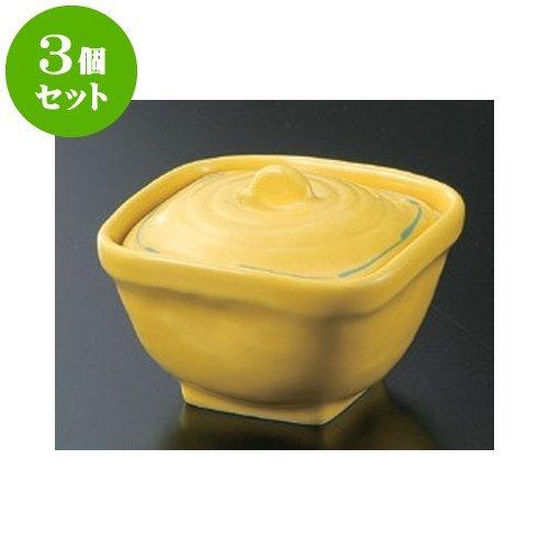 3個セット 円菓子碗 黄輝角煮物碗 [10 x 10 x 7.5cm] 【料亭 旅館 和食器 飲食店 業務用 器 食器】