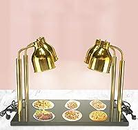 加熱灯 ランプウォーマー ヒートランプウォーマー御影石スタンド 保温型卓上用品ダブルランプ 食品 ビュッフェ 食べ放題 レストランライト ステンレススチール レストラン キッチン ビュッフェウォーマー 関連 など家庭用 業務用110V(金色)