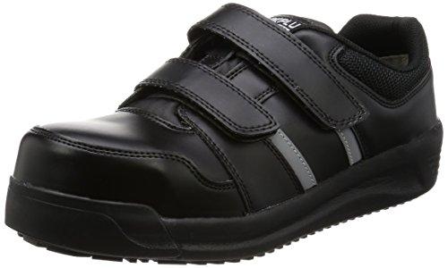 [ミドリ安全] 安全作業靴 JSAA認定 耐滑 マジックタイプ ハイグリップ プロスニーカー MPH15N メンズ ブラック JP 25.5(25.5cm)