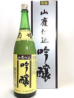 菊姫 山廃仕込 吟醸 1800ml