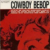 COWBOY BEBOP SOUNDTRACK 1